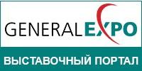 Выставочный портал 'General Expo'